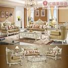 [紅蘋果傢俱]美式歐式 客廳1813#沙發1+2+3(1813#茶几1813#方几) 套組 沙發 沙發組