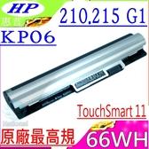 HP KP06 電池(原廠)-惠普  TouchSmart 11-E000, 11-E000SB,11-E001AU,11-E001LA,11-E001SA,KP03,TPN-C112,F3B95AA