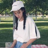 夏裝女裝韓版原宿風寬鬆短袖T恤個性圓環情侶中袖上衣學生體恤潮 傾城小鋪
