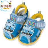 《布布童鞋》TAYO小巴士藍色寶寶嗶嗶護趾涼鞋(13~15公分) [ M8B206B ]