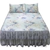 冰絲席三件套床裙款可水洗可摺疊涼席子夏季1.5米1.8m床空調軟席 衣櫥秘密