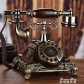 復古電話機座機家用仿古電話機時尚創意旋轉電話復古無線電話   麥琪精品屋