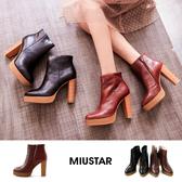 現貨-MIUSTAR 簡約復古牛皮防水台粗跟短靴(共2色,36-39)【NE4265T1】