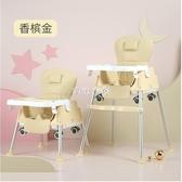 寶寶餐椅吃飯可折疊便攜式宜家嬰兒椅子多功能餐桌椅座椅兒童餐椅 七夕禮物 YYS