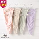 【五折價$149】糖罐子立體兔兔耳朵造型包頭巾→現貨【PP0625】