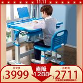 【結賬再折】兒童書桌 兒童書桌椅 成長書桌 兒童學習桌椅 可升降成長書桌椅 【T01SY】不含檯燈