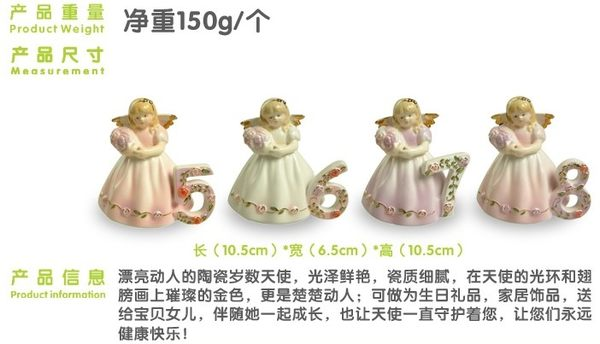 [協貿國際]  歐式天使擺件陶瓷工藝品(單個價)