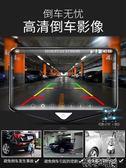 行車記錄器新款行車記錄儀單雙鏡頭高清夜視汽車載電子狗倒車影像一體機全景igo 嬡孕哺