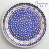 波蘭陶 紅點藍花系列 圓形餐盤 25cm 波蘭手工製