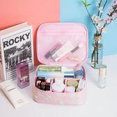 旅行化妝包便攜大容量收納包出差防水小號簡約化妝品袋洗漱包【小梨雜貨鋪】