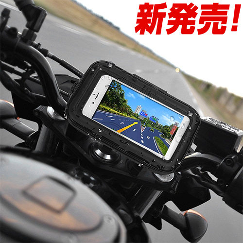 oppo RENO plus iphone8 vjr many kandy cue kymco機車外送手機座摩托車支架子