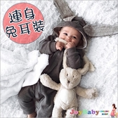 可愛大耳朵兔子連帽長袖連身衣 爬服 哈衣-JoyBaby