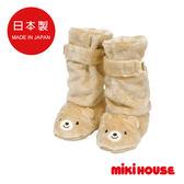 MIKI HOUSE BABY 日本製 微纖維保暖嬰兒棉靴 寶寶居家鞋 學步前