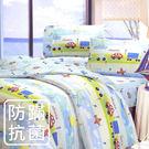 【鴻宇HONGYEW】美國棉/防蹣抗菌寢具/台灣製/單人床包組-157301