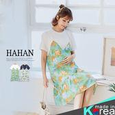 【HC4906】假兩件度假印花荷葉裙襬洋裝