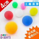 A1332_乒乓球_4cm_50入...