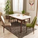 北歐風格實木餐桌椅組合現代簡約飯桌小戶型家用4人6長方形歺桌椅 俏girl YTL
