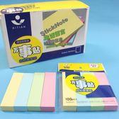 4色4條型利貼紙 /一小包入{促15}1.8cm x 7.6cm~5746 萬事貼字粘便條紙 便利貼 方便貼 便條本