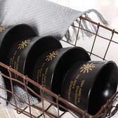 618好康鉅惠 8個裝4.5英寸日韓式家用簡約餐具套裝陶瓷碗