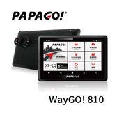 PAPAGO! Wi-F i行車導航機 WayGo! 810