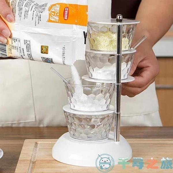 廚房立式水晶旋轉調料盒套裝調味罐收納盒多層【千尋之旅】