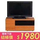 電視系統櫃 破盤最底價 免組裝 電視櫃【X0018】律動波紋900系列電視櫃(三色) MIT台灣製ac  完美主義