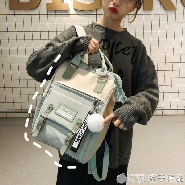 韓版泫雅風書包初高中學生雙肩包女2020新款時尚撞色大容量背包潮 (橙子精品)