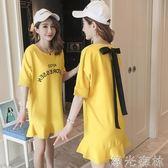 T恤裙 韓版大碼中長款寬鬆上衣短袖女T恤休閒舒適洋裝潮 綠光森林