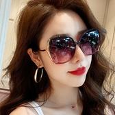 年度最新網紅款潮流行百搭抗UV時尚太陽眼鏡 72787