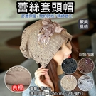 攝彩@蕾絲套頭帽 歐美多用途包頭帽 韓版...
