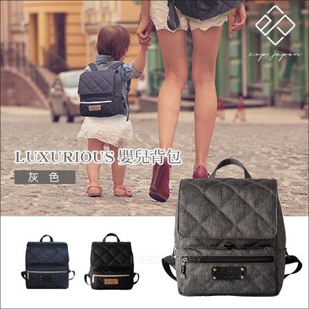 ✿蟲寶寶✿【日本 e.x.p.japon】現貨!Luxurious 嬰兒背包 / 兒童背包 / 防走失包