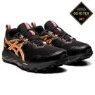 ASICS GEL-SONOMA 6 G-TX 女越野慢跑鞋  GORE-TEX 1012A921-001 21SS