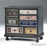【水晶晶家具/傢俱首選】蘿莉塔95*87cm深胡桃仿舊多斗櫃CX8370-5