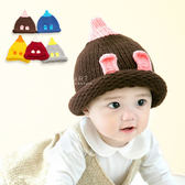 兔耳配色針織保暖帽童帽毛線帽