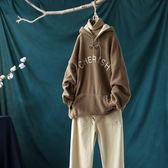 柔軟綿糯抽繩連帽刺繡羊羔絨衛衣寬鬆加絨外套/設計家 Y7984