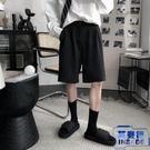 短褲男夏季休閒寬褲直筒闊腿褲百搭五分褲【英賽德3C數碼館】