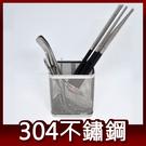阿仁304不鏽鋼 網格狀 餐具架 筷架 ...