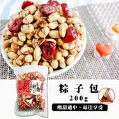 【百桂食品】蔓越莓納豆200g-粽子包(共3袋-免運)