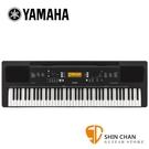 Yamaha EW300 山葉 76鍵 電子琴【附原廠配件/原廠公司貨保固一年/EW-300】