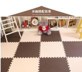 泡沫地墊兒童臥室海綿地板墊爬爬墊子拼接榻榻米大號加厚拼圖地墊