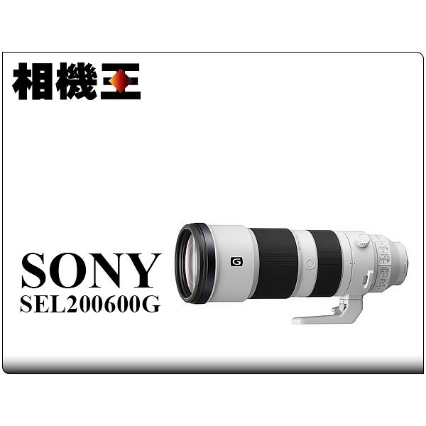 Sony FE 200-600mm F5.6-6.3 G OSS〔SEL200600G〕平行輸入