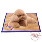 狗狗墊子夏天寵物冰墊泰迪秋季睡覺的狗窩用涼席貓咪涼墊降溫睡墊【限量85折】