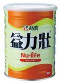 【益富】益力壯(900g/瓶)x6瓶(組合價)