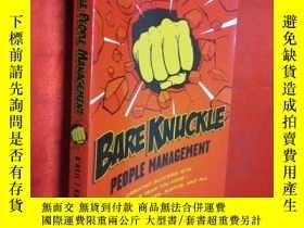 二手書博民逛書店Bare罕見Knuckle People Management