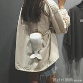 時尚少女小背包包2020新款搞怪海豚錬條包單肩斜背包 俏girl