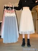 網紗裙 秋冬季2021年新款百褶白色網紗裙子中長款高腰A字半身裙女裝外穿 快速出貨