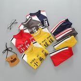 男童裝寶寶秋裝套裝姐弟裝2018新款童裝男童洋氣兒童兄弟帥氣潮衣1-3歲