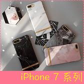【萌萌噠】iPhone 7 / 7 Plus  韓國簡約文藝金邊大理石保護殼 情侶光面 全包矽膠軟殼 手機殼 手機套
