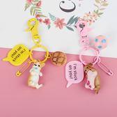 韓國創意卡通迷你小狗狗鑰匙扣可愛個性男女情侶鑰匙鍊包包挂件女