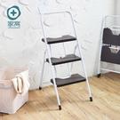 【+O家窩】漢克家用耐重摺疊扶手板梯-三階